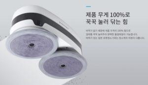 물걸레 로봇청소기 추천 에브리봇